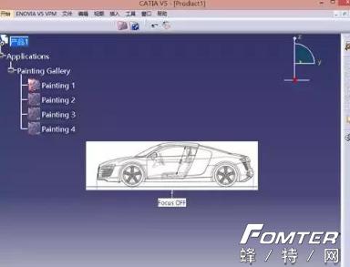 打开catia软件,依次单击开始-形状-sketch tracer,进入影像草图界面.