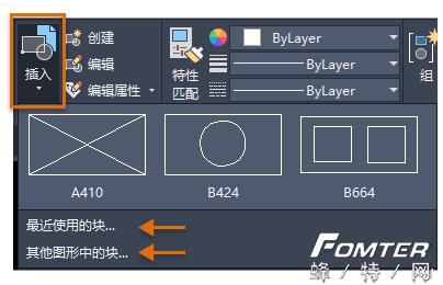 GUID-E38CF817-D653-43CB-B934-9F7B56605B18.png