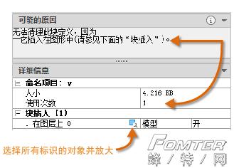 GUID-2BA96DE1-194D-4FE5-9B29-A04172CA5E7B.png